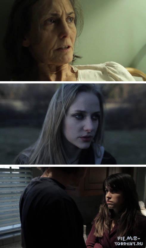 Жильцы (2015)