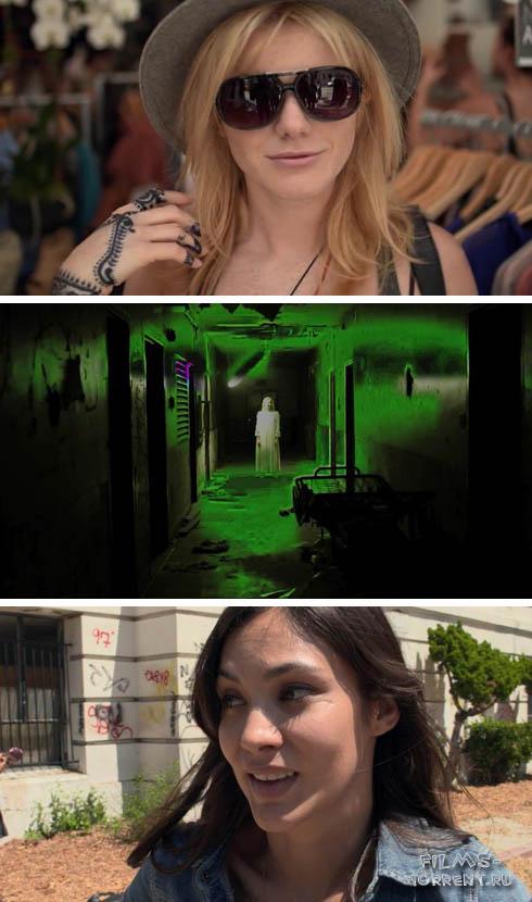 Секс-пленка (2013)