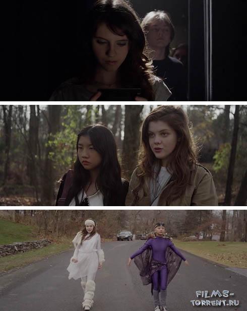 Сестринство ночи (2015)