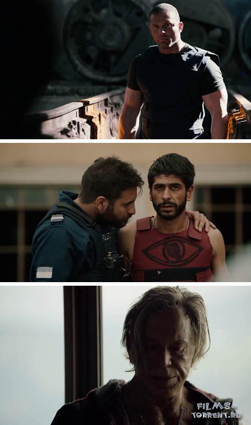 Шальное ранение (2015)