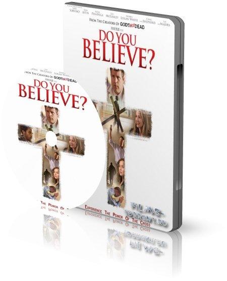 Ты веришь? (2015)