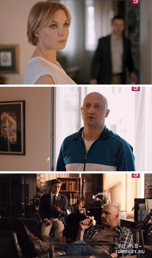Последний мент (2015)