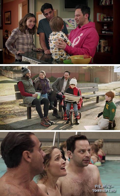 Взрослые новички (2014)