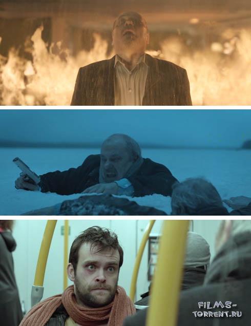 Харольд здесь (2014)