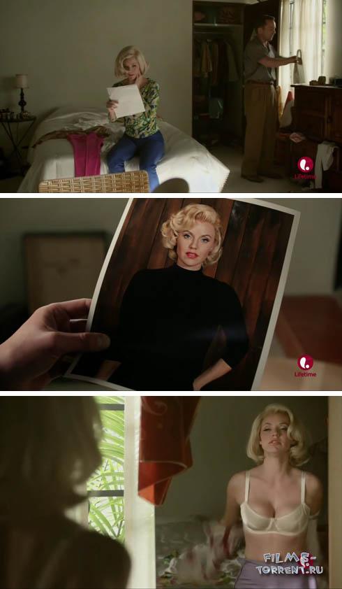 Тайная жизнь Мерилин Монро (2015)