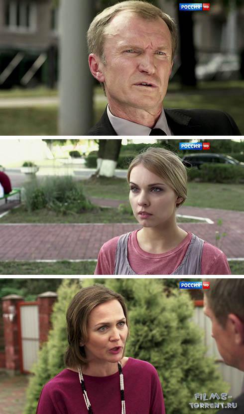 Чужое лицо (2015)