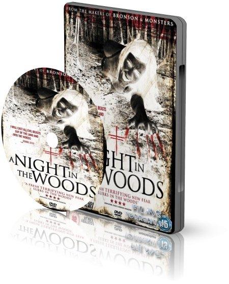 Ночь в лесу (2011)
