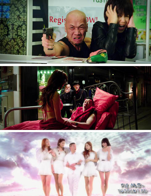 Чёрная комедия (2014)