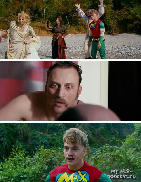 Война полов (2015)