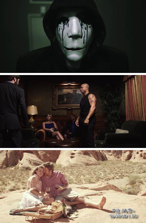 Отвлекающий маневр (2015)