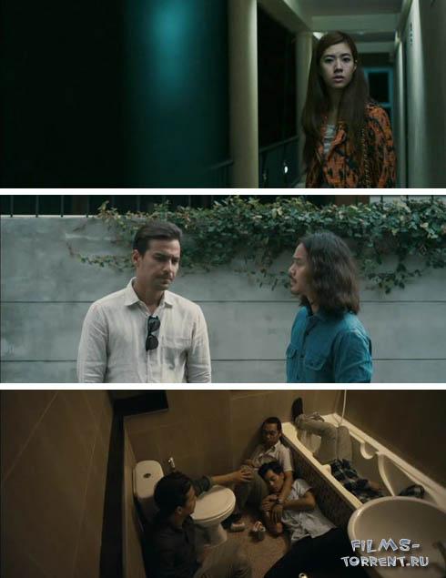 Призрак в комнате (2015)