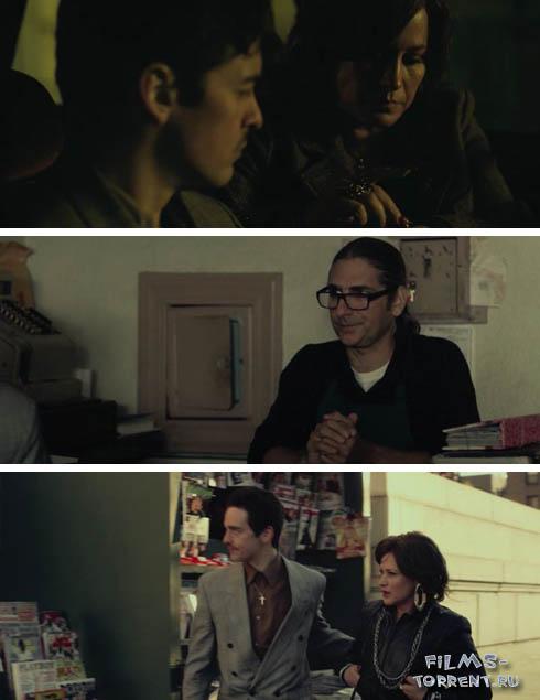 Подражатель (2015)