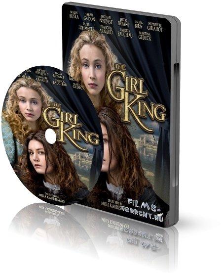 Дева на троне (2015)