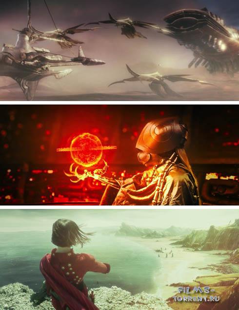 Последний друид: Войны гармов (2014)