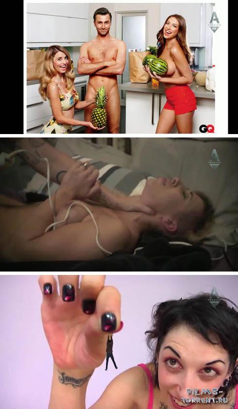 Виртуальный Секс (2015)