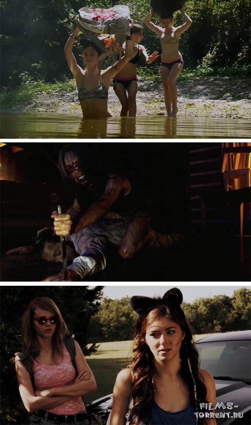 Привидение в Сайспис Крик (2014)
