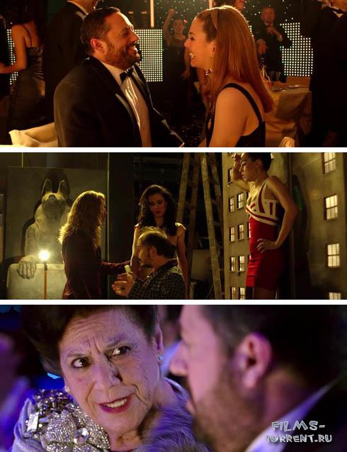 Убойный огонек (2015)