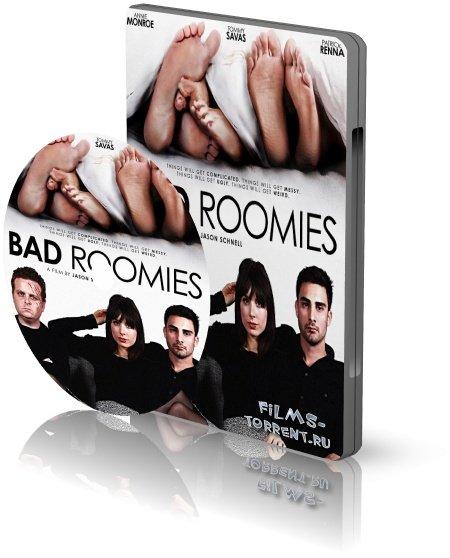 Плохие соседи по комнате (2015)