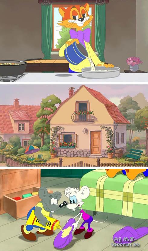 Новые приключения кота Леопольда (2015)