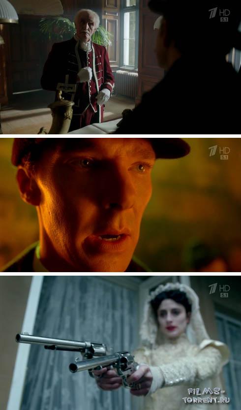 Шерлок: Безобразная невеста (2016)