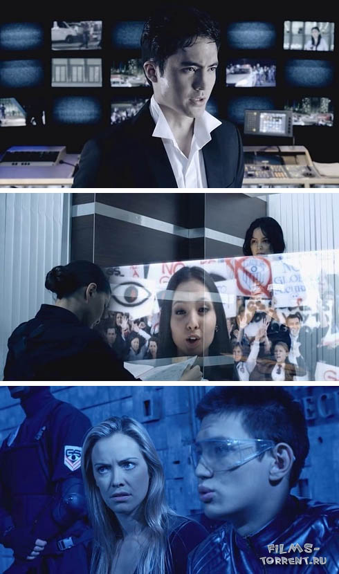 Охота за призраком (2014)