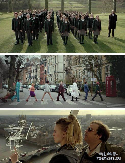 Безумные преподы: Миссия в Лондон (2015)