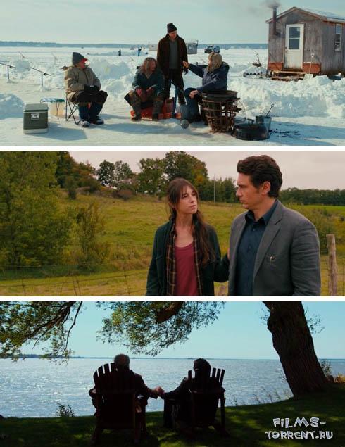 Все будет хорошо (2015)