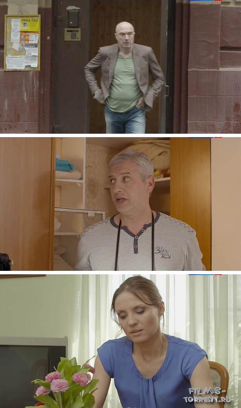 Спасённая любовь (2016)