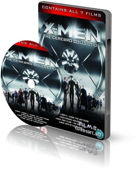Люди Икс: Антология (2015)