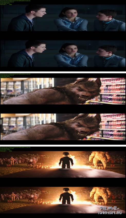 Ужастики 3D (2015)