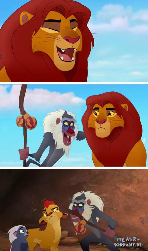Страж-лев: Возвращение Рыка (2015)