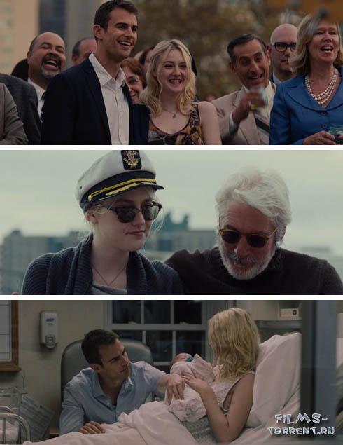 Френни (2015)