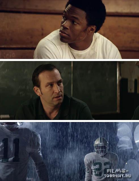 Вудлон (2015)