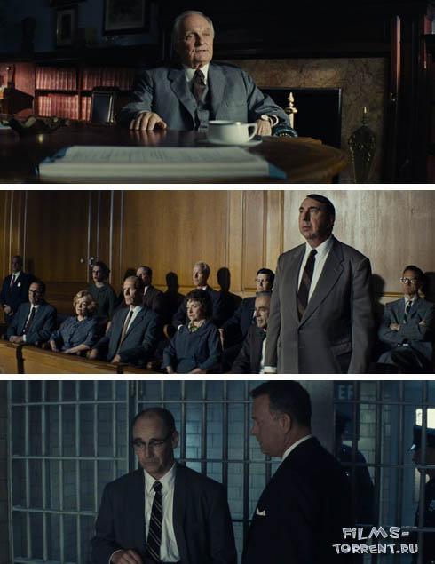 Шпионский мост (2015)