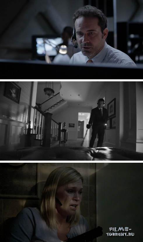 Взлом (2016)