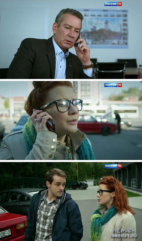 Укради меня (2015)