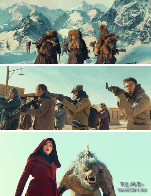 Хроники Призрачного племени (2015)