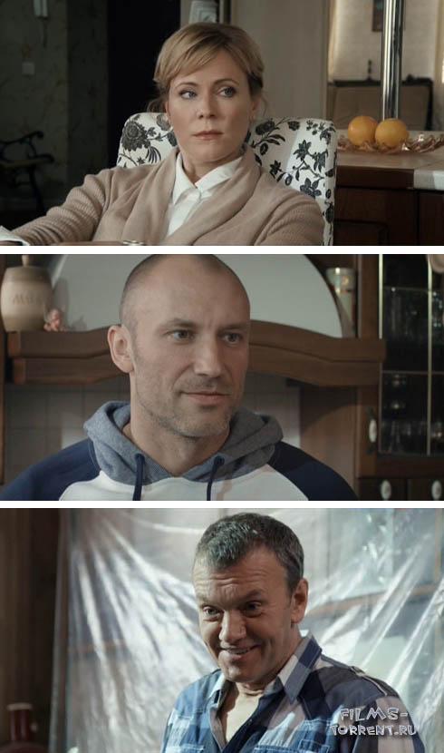 Ищу мужчину (2015)
