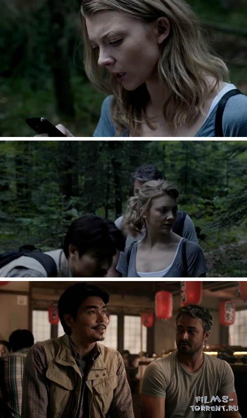 Лес призраков (2015)