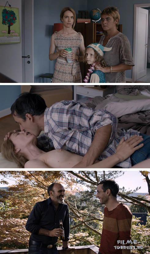 Под кожей (2015)