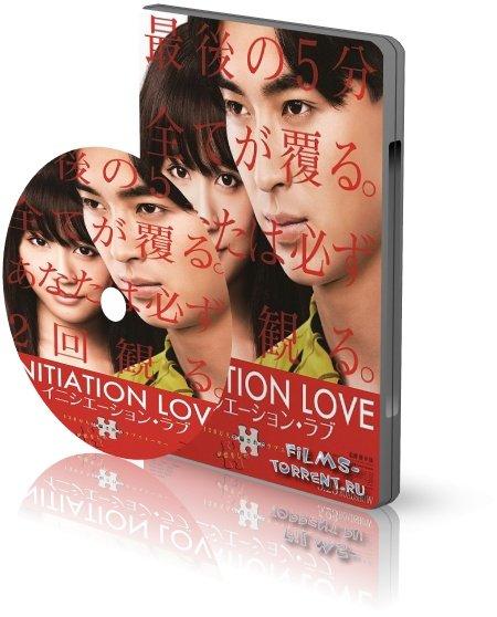Имитация любви (2015)