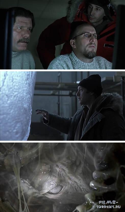 Охотник за пришельцами (2003)