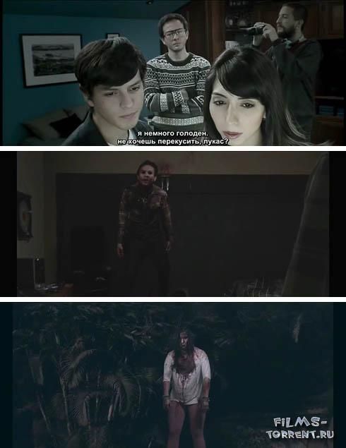 Существо (2015)