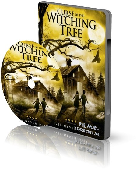 Проклятие ведьминого дерева (2015)