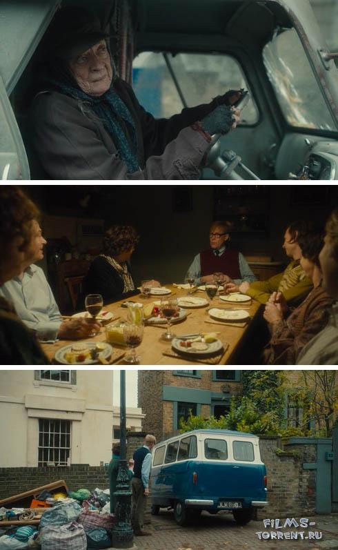 Леди в фургоне (2015)