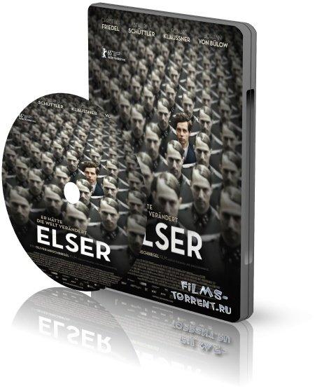 Взорвать Гитлера (2015)