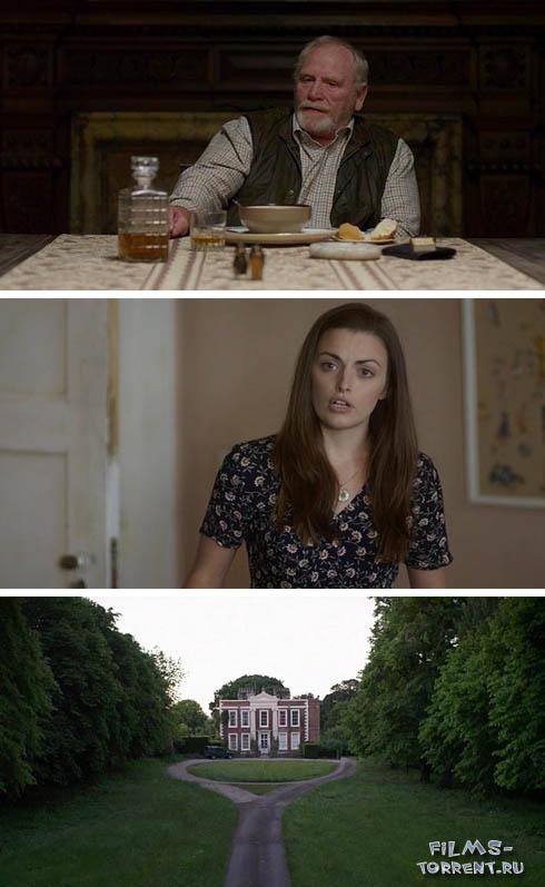 Отчужденная (2015)