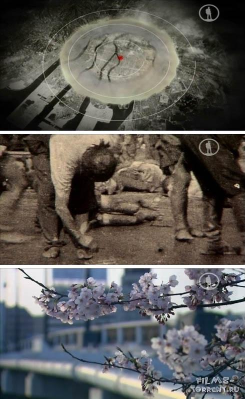 Под облаком Хиросимы (2015)