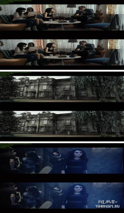 Темнее ночи 3D (2014)