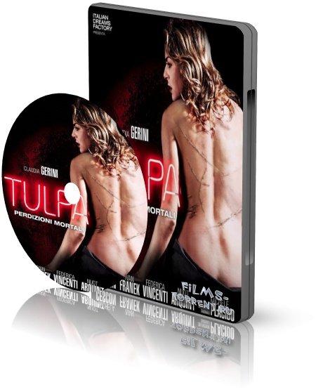 Тульпа (2012)
